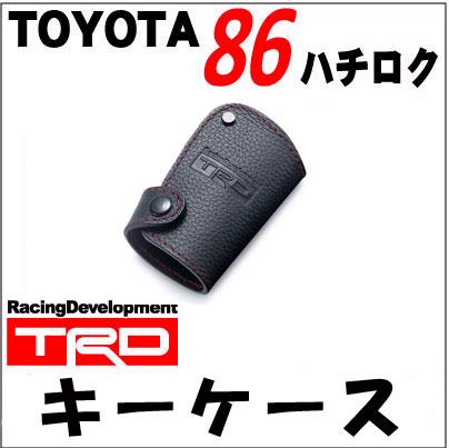 豐田 86 (ZN6) TRD 鑰匙持有人 fs3gm