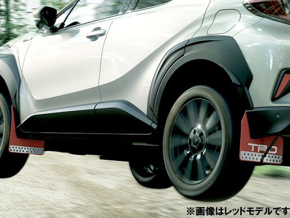 マッドフラップ ブラック トヨタ C-HR TRD