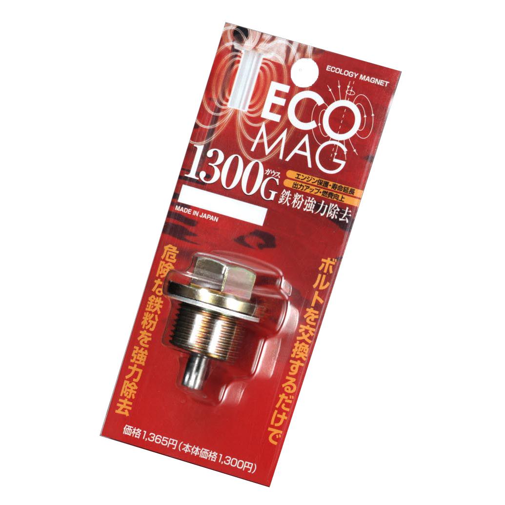 鉄粉強力除去 マグネット付きドレンボルト エコマグ M12xP1.25 70%OFFアウトレット ギフト ドレンボルト