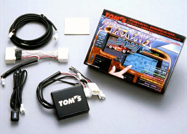 トムス製 新型VOXY・ノア/新型ハリアー/新型ランドクルーザー・プラド他用 「TV&NAVIジャンパー」