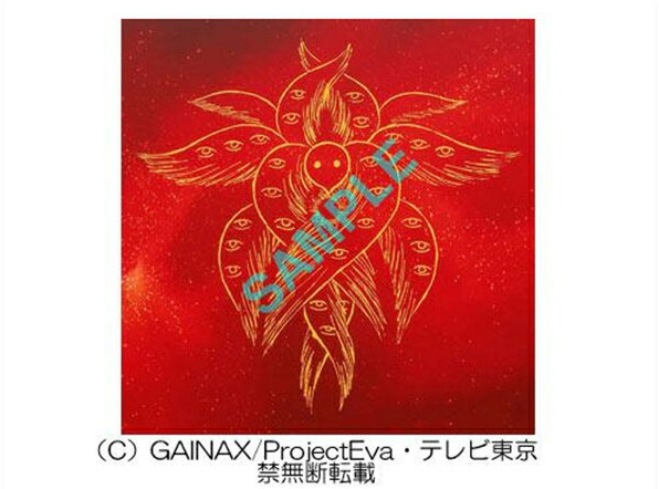 New Seraphim Evangelion sticker