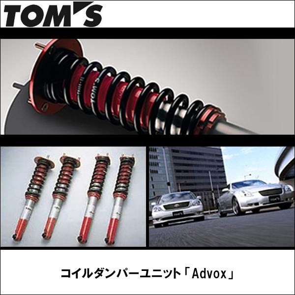TOMS(湯姆)koirudampayunittoadovokusu(Advox)標記II、獵人·kuresuta JZX90.100(tsuara V)