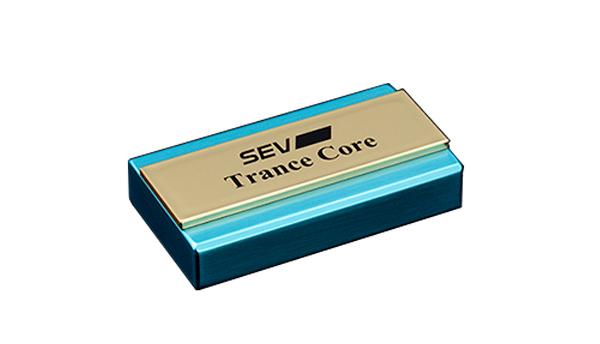 トランスコア(本体1個) SEV