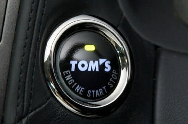 Push Start On Made In Tom S Toyota Car