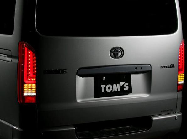 トヨタ ハイエース・レジアスエース LEDテールランプ TOM'S (トムス) 【TOM'S】【TOYOTA】【ハイエース】