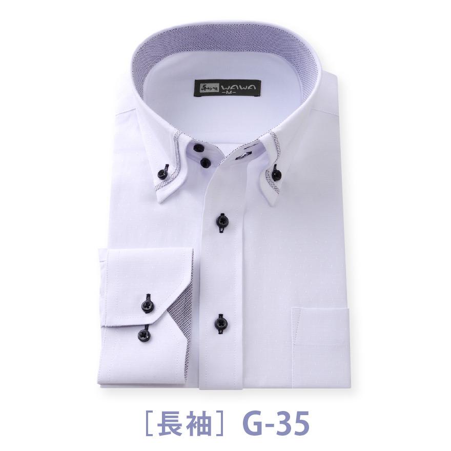 代引き不可 メンズ長袖ワイシャツ ドゥエボットーニ 大特価 スリムタイプ G-35