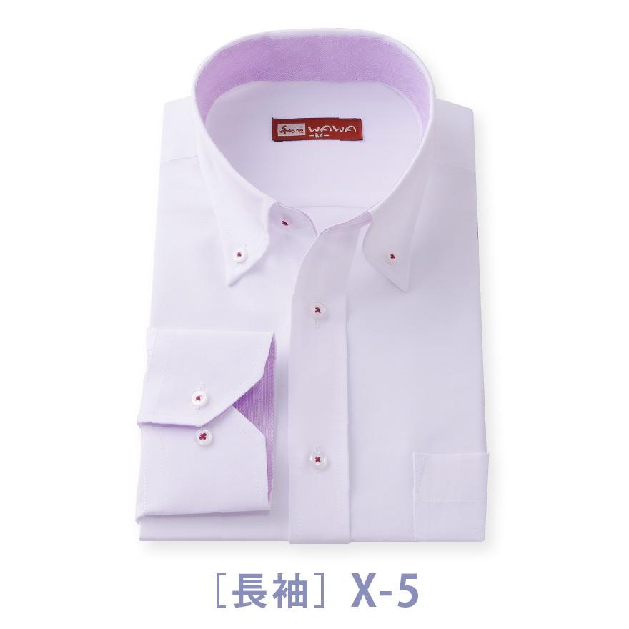 予約販売品 メンズ長袖白無地ワイシャツ ジャパンフィット ボタンダウン パープル 物品 BD-X-5