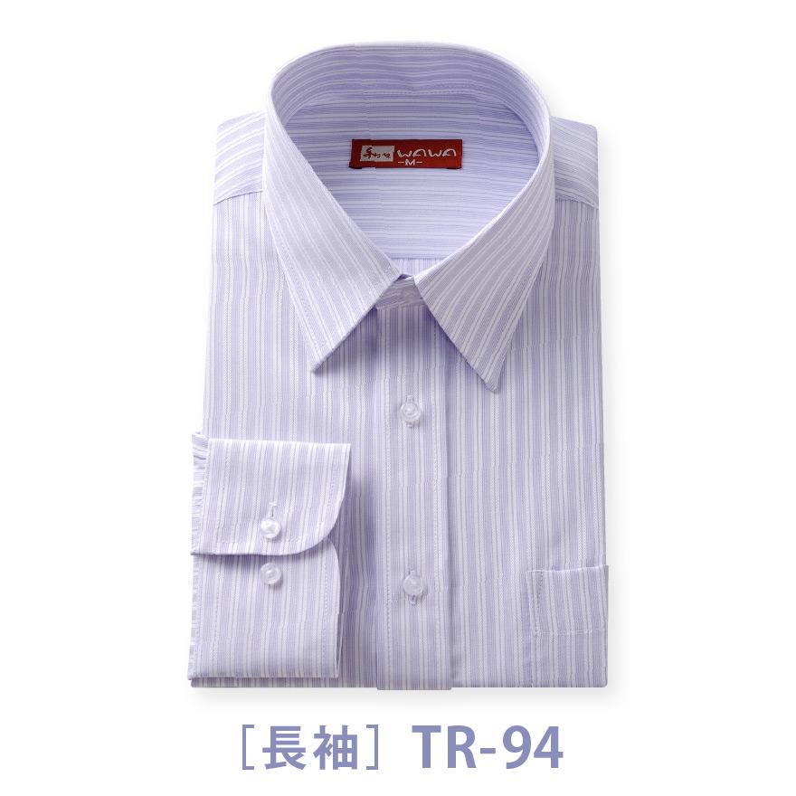 生地デザインに拘ったワイシャツ Yシャツ レギュラーカラーカッターシャツ セール 登場から人気沸騰 メンズ長袖ワイシャツ 無料 レギュラー TR-94 ストライプ