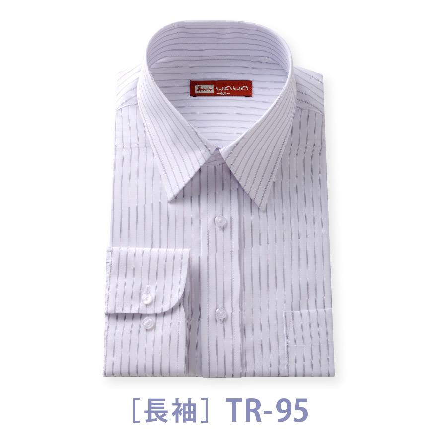 生地デザインに拘ったワイシャツ Yシャツ レギュラーカラーカッターシャツ メンズ長袖ワイシャツ TR-95 新商品 超定番 レギュラー ストライプ
