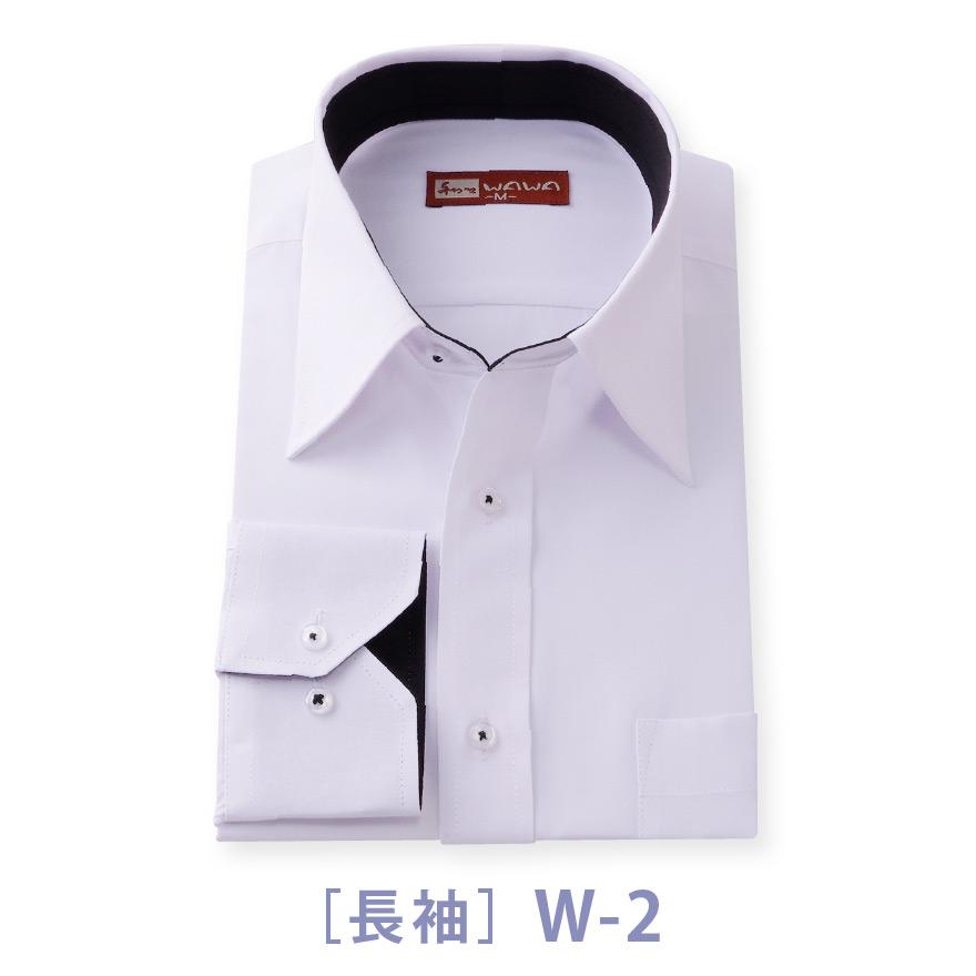 メンズ長袖白無地ワイシャツ ジャパンフィット 国内即発送 レギュラーカラー ブラック オープニング 大放出セール R-W-2