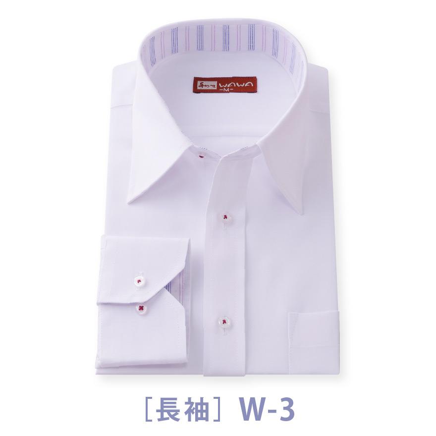 メンズ長袖白無地ワイシャツ ジャパンフィット 売れ筋ランキング 奉呈 レギュラーカラー 縦ストライプ R-W-3