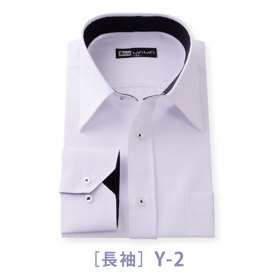 《週末限定タイムセール》 メンズ長袖白無地ワイシャツ スリムタイプ レギュラーカラー ブラック SR-Y-2 直営ストア