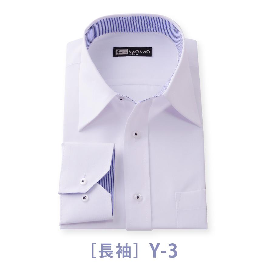 メンズ長袖白無地ワイシャツ スリムタイプ レギュラーカラー ブルーストライプ [宅送] セール特価品 SR-Y-3