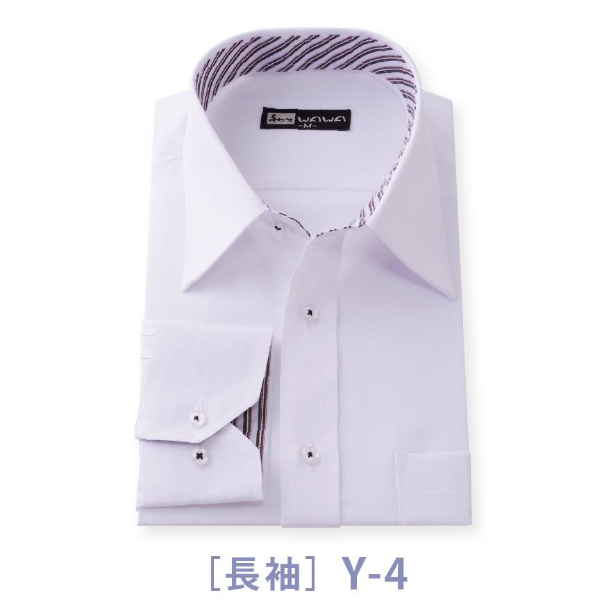 メンズ長袖白無地ワイシャツ スリムタイプ レギュラーカラー 斜めストライプ SR-Y-4 40%OFFの激安セール 低価格化