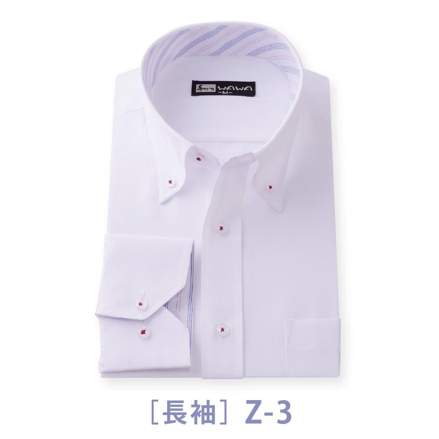 メンズ長袖白無地ワイシャツ スリムタイプ ボタンダウン SBD-Z-3 斜めストライプ 美品 チープ