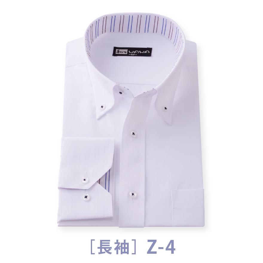 メンズ長袖白無地ワイシャツ 公式サイト スリムタイプ 今ダケ送料無料 ボタンダウン SBD-Z-4 縦ストライプ