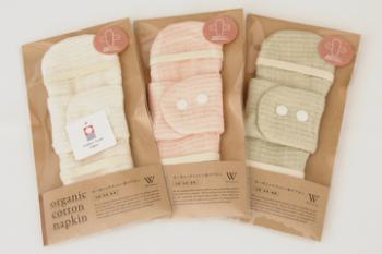 沒有稻草或布餐巾餐巾紙持有防水面料,有機棉抗菌除臭除銀銀離子穆夫提有機棉染色在日本晚安手繪過敏手工材料製造的今毛巾