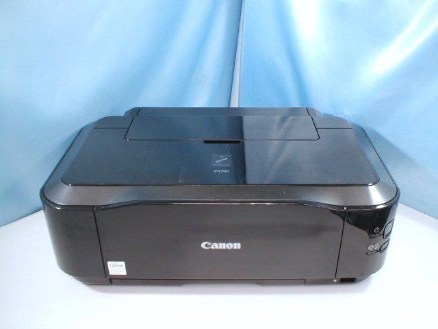 【BCI-320/321インク対応】PIXUS iP4700 Canon A4インクジェットプリンタ【中古】【送料無料セール中! (大型商品は対象外)】