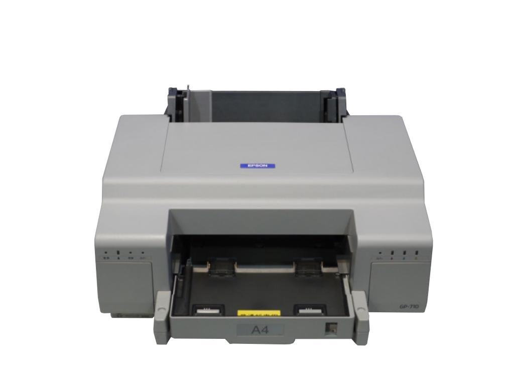 EPSON GP-710 A4対応 調剤薬局用インクジェットプリンタ メーカー整備品【中古】