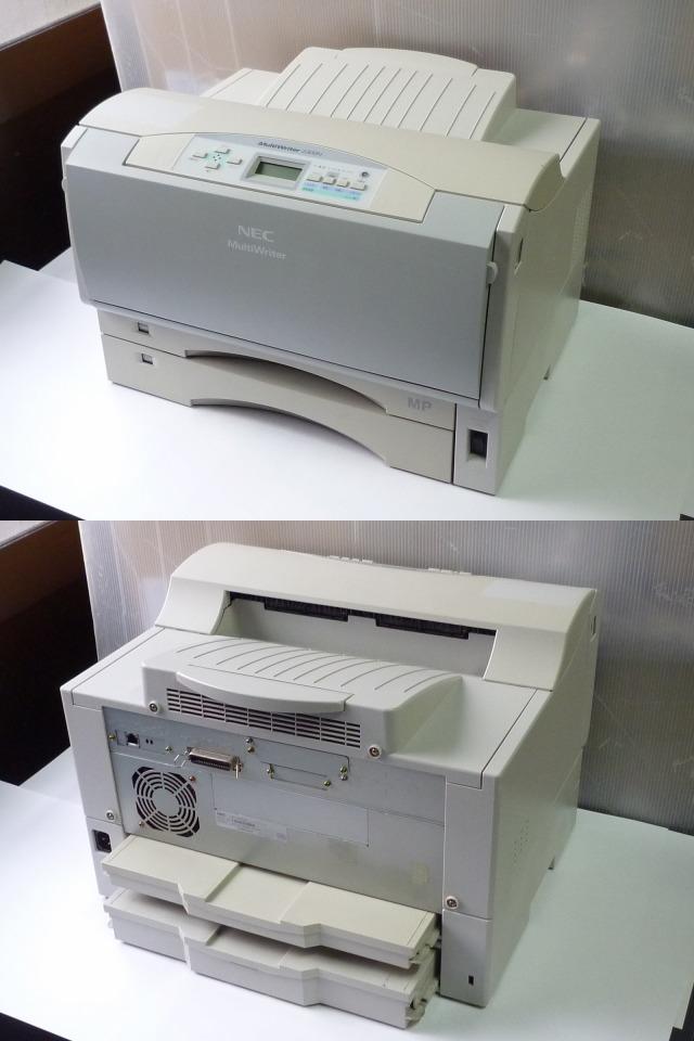 MultiWriter 2300N A3 レーザープリンタ 16MB 両面対応 【中古】【送料無料セール中! (大型商品は対象外)】