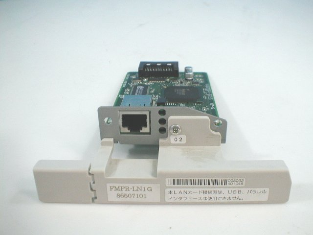 FMPR-LN1G Fujitsu プリンタLANカード 【中古】【送料無料セール中! (大型商品は対象外)】