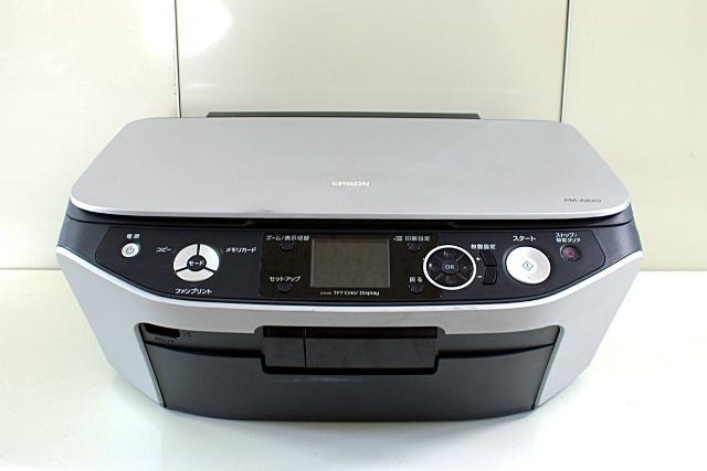 【IC50番インク対応】Colorio PM-A820 EPSON USB対応インクジェット複合機 【中古】【送料無料セール中! (大型商品は対象外)】