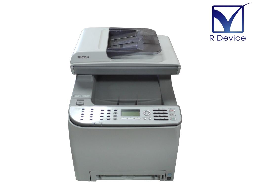 RICOH IPSiO SP C230SFL カラーレーザー複合機 コピー/スキャナ/FAX 約1,000枚 :アールデバイス