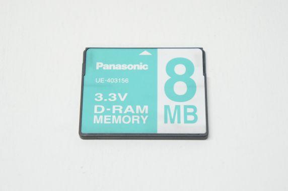 UE-403156 パナソニック 8MB増設メモリーカード【中古】【送料無料セール中! (大型商品は対象外)】