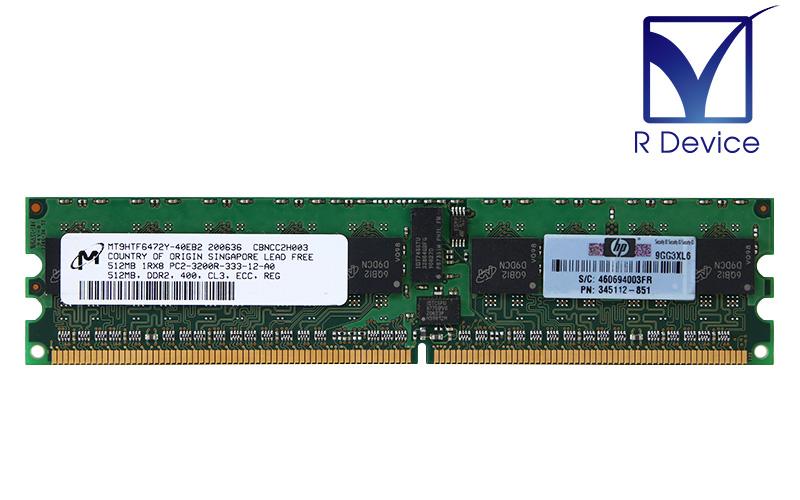 メーカー: Hewlett-Packard Company HP Inc. 345112-851 再再販 512MB DDR2-400 PC2-3200R Micron MT9HTF6472Y-40EB2 ECC ブランド買うならブランドオフ 1.8V 中古メモリ 240pin Technology Registered
