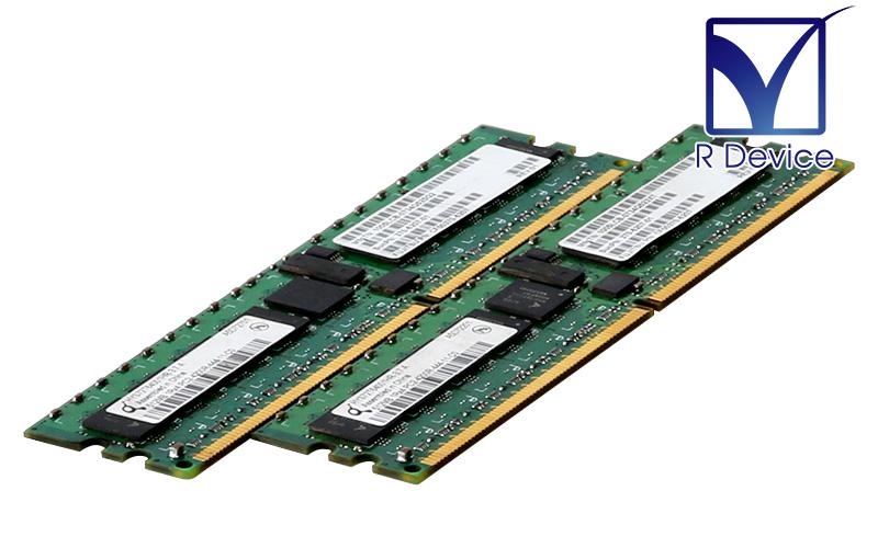 メーカー: Sun Microsystems Inc. 370-6207 1GB 512MB 2 DDR2-533 ECC PC2-4200R 入荷予定 1.8V Registered 240pin AG 中古メモリ 上質 HYS72T64001HR-3.7-A Qimonda