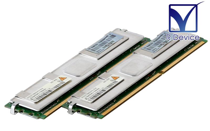 メーカー: Hewlett-Packard 新色追加して再販 Company 398706-051 HP 2GB 1GB 2 DDR2-667 PC2-5300F Qimonda 240pin 1.8V Fully HYS72T128420HFA-3S-B AG アイテム勢ぞろい 中古メモリ Buffered ECC