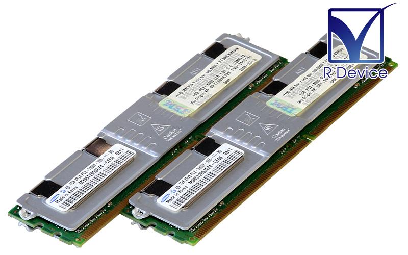 メーカー: IBM Corporation 39M5785 2GB 1GB 2 DDR2-667 PC2-5300 ECC Registered 1.8V Electronics 中古メモリ M395T2953EZ4-CE66 240pin Samsung 正規品送料無料 セール 特集