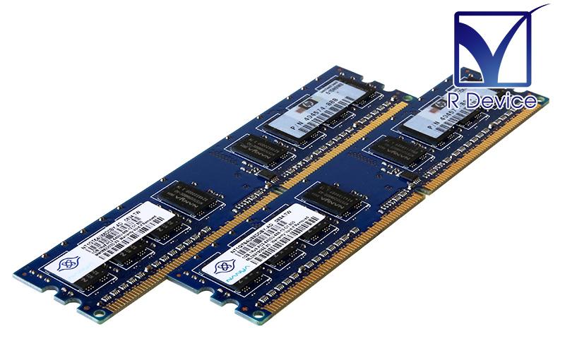 メーカー: Hewlett-Packard Company 404574-888 HP 2GB 1GB 信憑 2 DDR2-800 PC2-6400 Nanya 1.8V Unbuffered 中古メモリ non-ECC ディスカウント NT1GT64U88D0BY-AD 240pin Technology