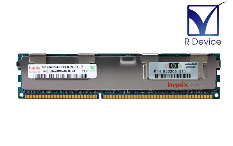 500205-571 HP 8GB DDR3-1333 PC3-10600R ECC Registered 1.5V 240pin hynix HMT31GR7AFR4C-H9【中古】