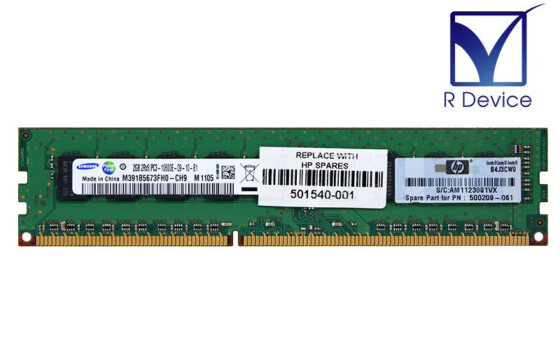 メーカー: Hewlett-Packard Company HP Inc. 500209-061 2GB DDR3-1333 PC-10600 Samsung 1.5V Unbuffered ECC 新着セール 240pin M391B5673FH0-CH9 中古メモリ Electronics 格安 価格でご提供いたします