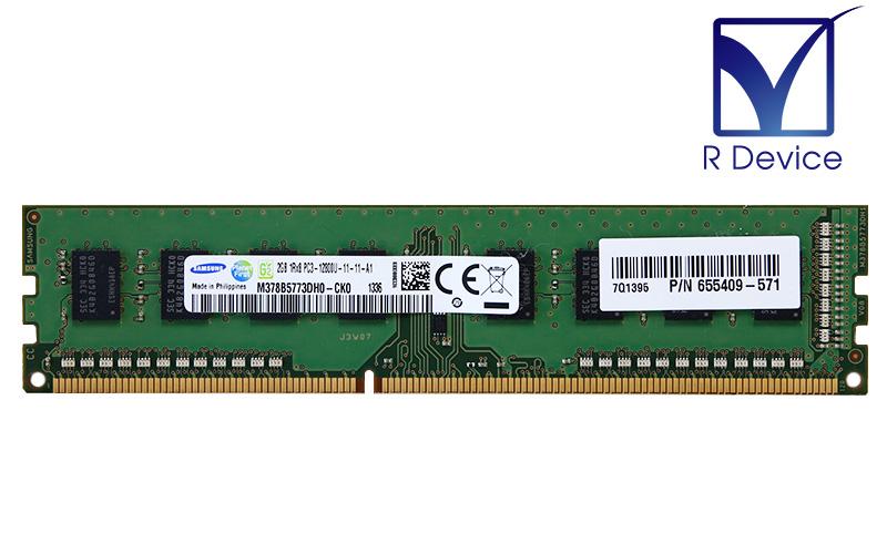 メーカー: Hewlett-Packard 655409-571 HP 2GB PC3-12800 DDR3-1600 240pin 数量は多 中古メモリ 送料無料 一部地域を除く 1.5V Samsung M378B5773DH0-CK0 Unbuffered non-ECC