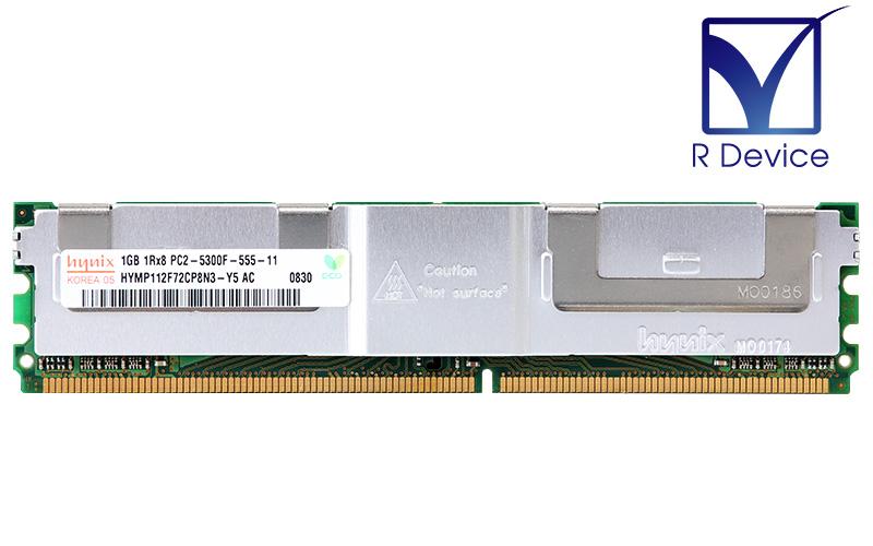メーカー: SK hynix Inc. HYMP112F72CP8N3-Y5 1GB DDR2-667 舗 ECC 中古メモリ 240pin 店舗 Fully 1.8V PC2-5300F Buffered