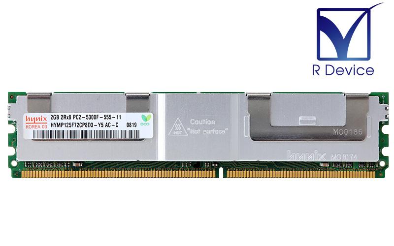 HYMP125F72CP8D3-Y5 hynix 4GB (2GBx2) PC2-5300F DDR2-667 ECC 1.8V 240pin DIMM【中古】【送料無料セール中! (大型商品は対象外)】