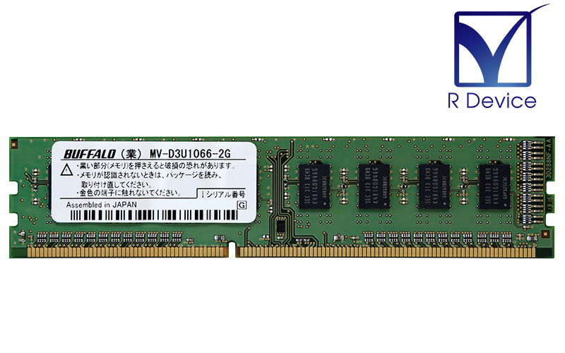 メーカー: 株式会社バッファロー BUFFALO INC. 特価キャンペーン 大幅値下げランキング 発売時期: 2009年05月 MV-D3U1066-2G 2GB Unbuffered DIMM SDRAM non-ECC 中古メモリ PC3-8500 DDR3-1066 デスクトップ用増設メモリ