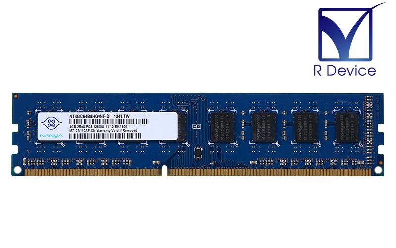 メーカー: Nanya 10%OFF Technology NT4GC64B8HG0NF-DI 4GB DDR3-1600 中古メモリ Unbuffered 初回限定 non-ECC 1.5V PC3-12800 240pin