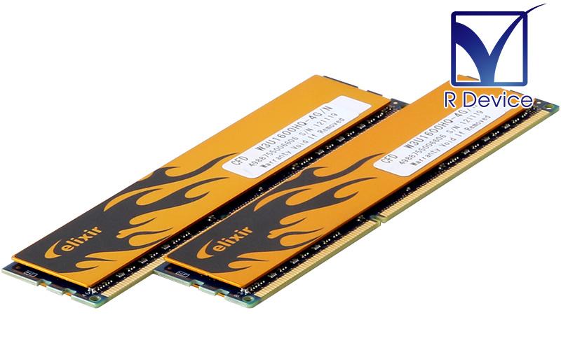 メーカー: Elixir Memory Nanya Technology Corporation W3U1600HQ-4G N 8GB 2 中古メモリ 240pin 4GB non-ECC 高額売筋 DDR3-1600 売れ筋ランキング PC3-12800 Unbuffered