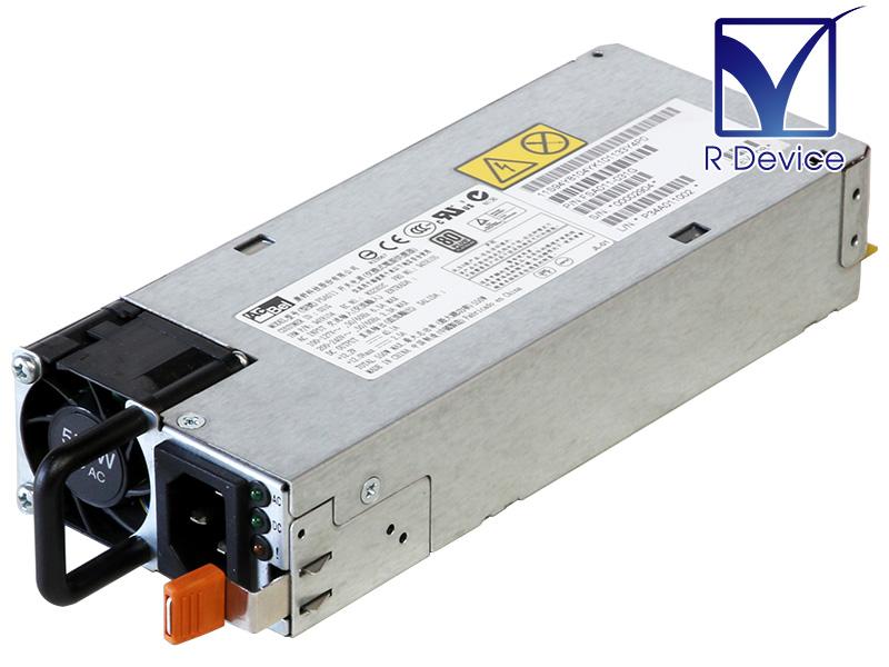 メーカー: IBM Corporation 94Y8104 System 新生活 x3550 送料0円 M4等用 FSA011 電源ユニット AcBel Polytech 中古電源ユニット 550W