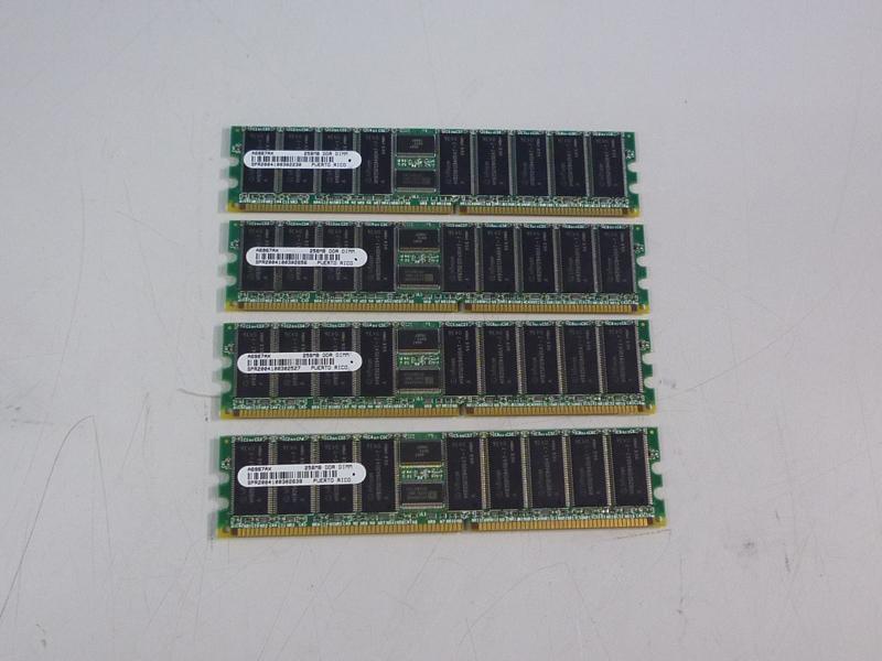 A6967AX HP 256MB PC2100 4枚セット/1GB【中古】【送料無料セール中! (大型商品は対象外)】