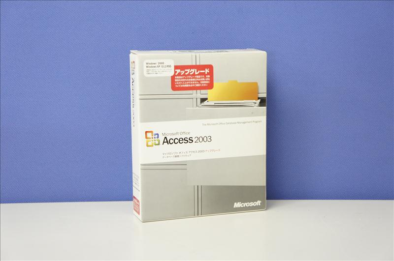 Computers/tablets & Networking Software Microsoft Access 2003 Upgrade