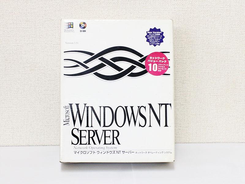 Microsoft Windows NT Server Version 3.51 ネットワークバリューパック 10CAL付き セットアップガイド欠品【中古】【送料無料セール中! (大型商品は対象外)】