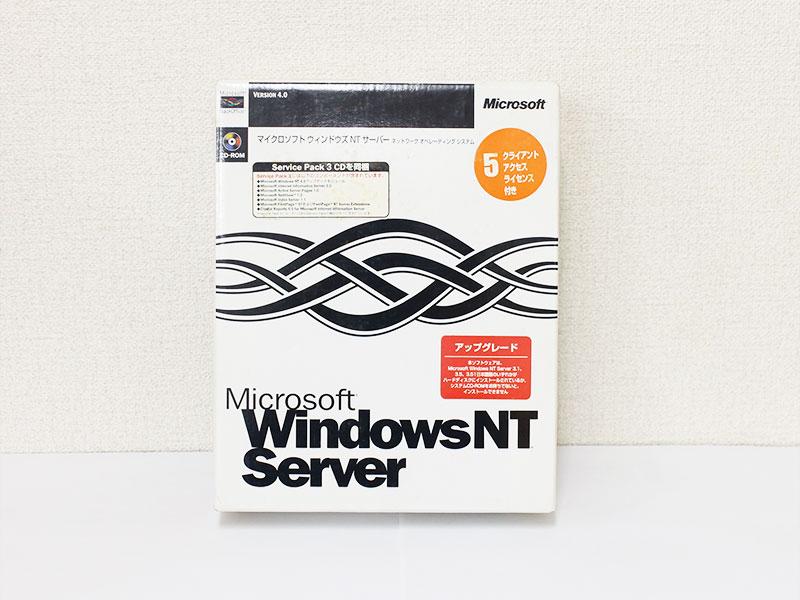 Microsoft Windows NT Server Version 4.0 アップグレード版 5CAL/Service Pack 3 同梱【中古】【送料無料セール中! (大型商品は対象外)】