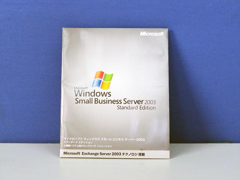Microsoft Windows Small Business Server 2003 Standard Edition CD-ROM 4枚組/DVD-ROM 1枚【中古】【送料無料セール中! (大型商品は対象外)】