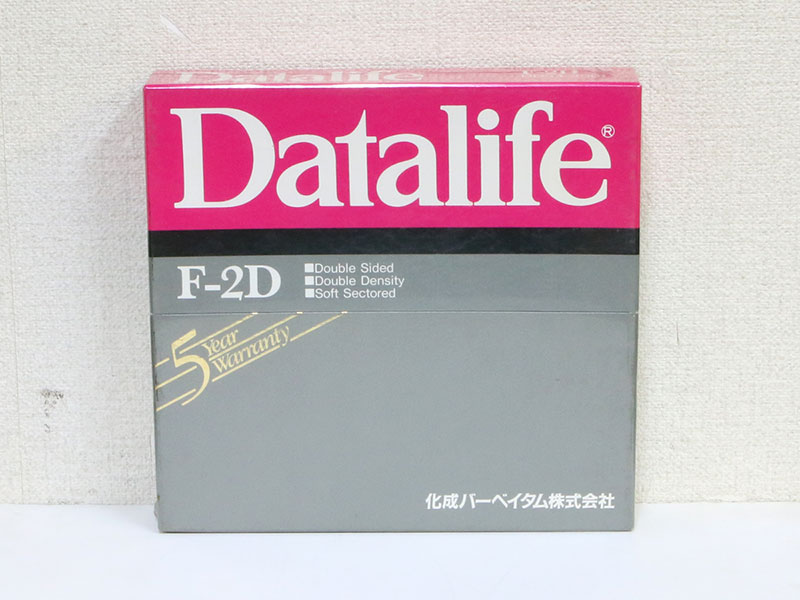 DD34-4001 化成バーベイタム/Verbatim 8インチ 2DDフロッピーディスク 10枚パック【未開封品】