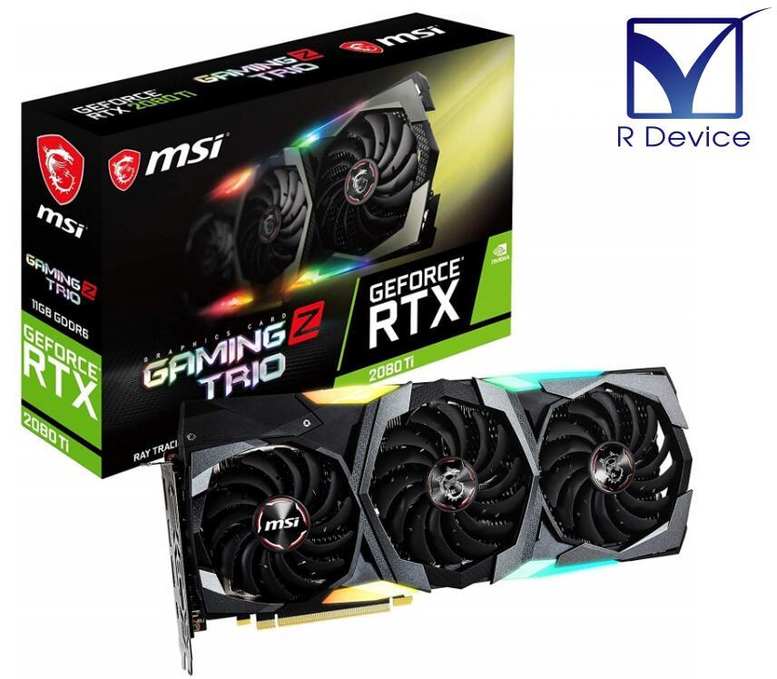 【数量限定モデル】MSI GeForce RTX 2080 Ti GAMING Z TRIO グラフィックスボード GDDR6 11GB 並行輸入品【新品】