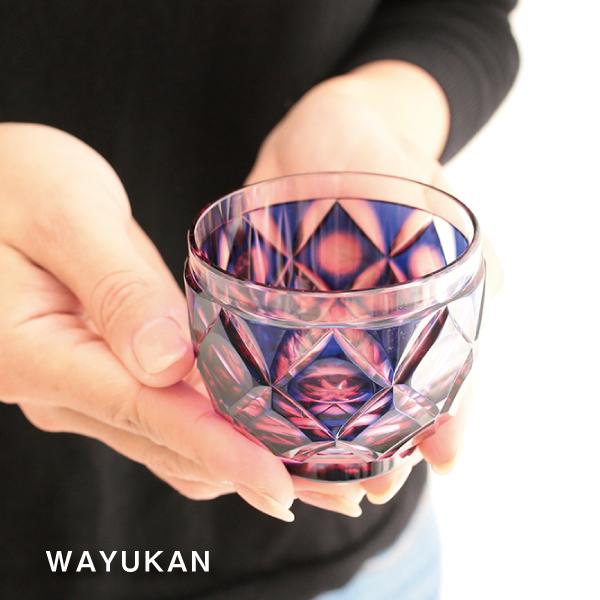 紅藤 猪口(金赤・瑠璃) 日本酒 二重被せ 結婚祝 還暦祝 父の日 退職祝 送料無料 記念品 薩摩びーどろ工芸 薩摩切子 伝統工芸・陶器の和遊感